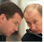 Медведев и Путин заступились за бесплатную рыбалку