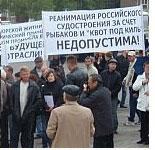Рыболовы Петербурга примкнули ко всероссийской акции протеста