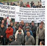 Росрыболовство выполнило одно из требований протестующих