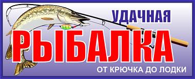 Лодки profmarine nissamaran hdx спиннинги maximus и
